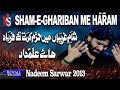 Download Nadeem Sarwar | Shaam-e-Ghareeban Main | 2013 |  شام غاریبا میں حرم MP3 song and Music Video