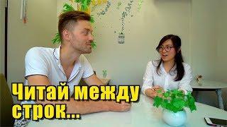 Как МЯСНИК из Воронежа нашел престижную работу в ЯПОНИИ? Живи и учись!