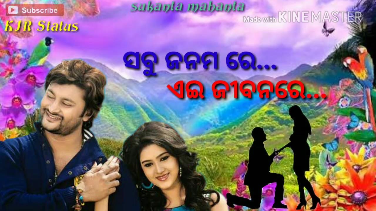 mo hata dhari chalutha odia movie song