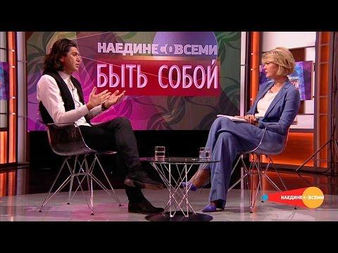 Наедине совсеми. Николай Цискаридзе: Яхочу быть уверенным, что незря делаю свое дело.