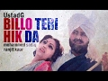Ustad G - Billo Teri Hik Da (Remix) ft. Mohammad Sadiq & Ranjit Kaur Mp3