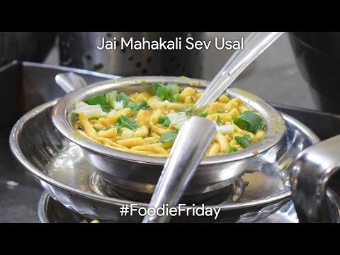 #FoodieFriday at Mahakali Sev Usal, Vadodara (Baroda)