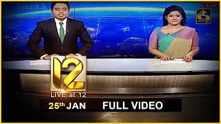Live at 12 News – 2021.01.25 Thumbnail