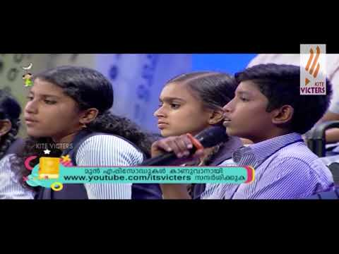 Haritha Vidhyalayam (Season 02) Episode 27(GVHSS VATTENAD PALAKKAD & GUPS KONGAD PALAKKAD)
