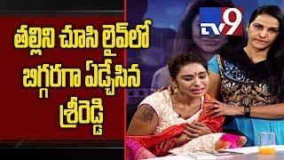 Sri Reddy gets emotional seeing mother