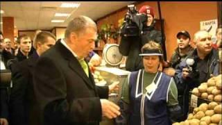 Владимир Жириновский. на рынке