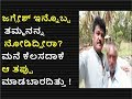 Jaggesh Brother Hidden Secret Revelead Komal Kumar