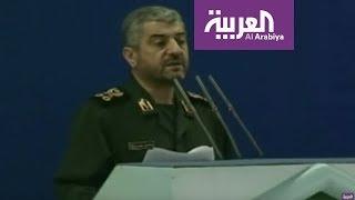 الحرس الثوري الإيراني يهدد باستهداف القواعد العسكرية الأميركية