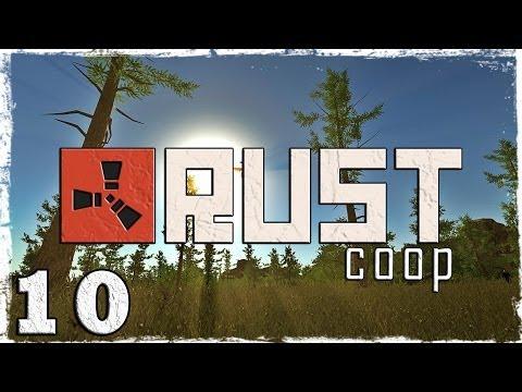 Смотреть прохождение игры [Coop] Выживание в Rust. # 10: Охота на радиоактивных животных.