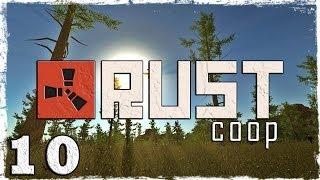 [Coop] Выживание в Rust. # 10: Охота на радиоактивных животных.
