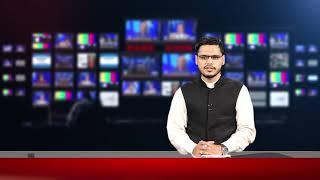 Bethat News 8 August 2019 @2pm)بعثت خبر نامہ 8 اگست 2019