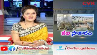 కల సాకారం : Kaleshwaram Project : Special Story on World's Largest Lift Irrigation Project |CVR News