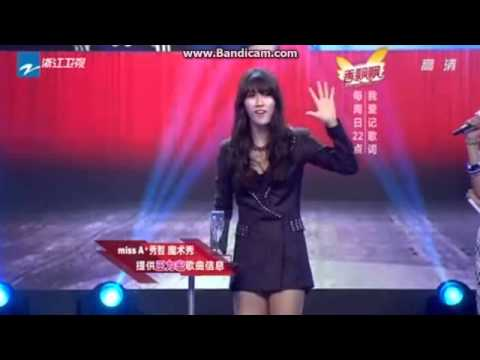 130128 miss A Suzy- Magic Time @ [I Love To Remember The Lyrics]