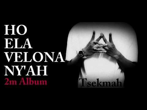TSEKMAH ft YOUNGS,MC CO - ATY NY SOFINA (Audio)