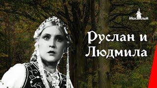 Руслан и Людмила / Ruslan and Ludmila (1938) фильм смотреть онлайн