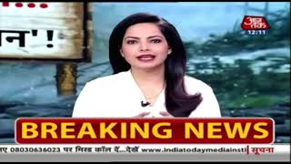 Gujarat में तूफ़ान के चलते अलर्ट जारी !