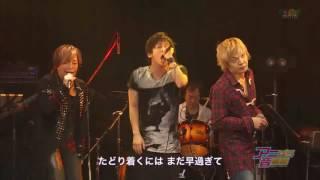 Masaaki Endoh, Hironobu Kageyama & Gero   Zettai Ni Dare Mo Cover