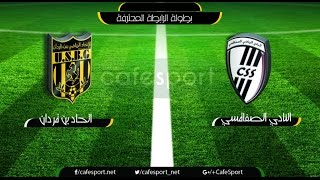 Ben Guerdane vs CS Sfaxien full match