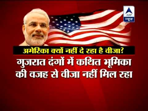 Narendra Modi free to apply for visa: US