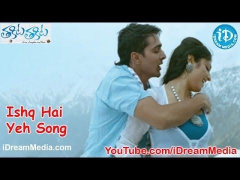 Thakita Thakita Movie Songs - Ishq Hai Yeh...