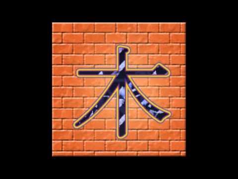 今日の練習: この漢字は何と言う意味ですか。