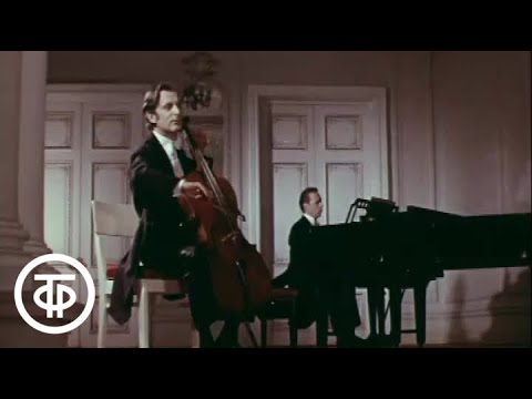 Даниил Шафран. О музыке и о любви (1975)