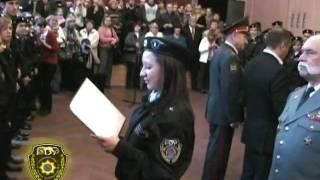 Полицейский техникум экономики, управления и права