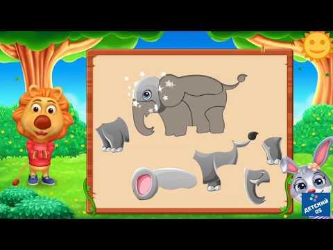 Детские развивающие игры. Пазлы для детей.