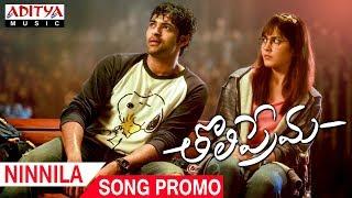 Ninnila Song Promo   Tholi Prema Songs   Varun Tej, Raashi Khanna   SS Thaman