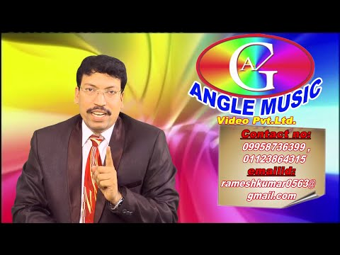 Kumar Ramesh (M.D.) Angle Music | Exclusive Interview | For Any Quires  Contact Us - 9958736399
