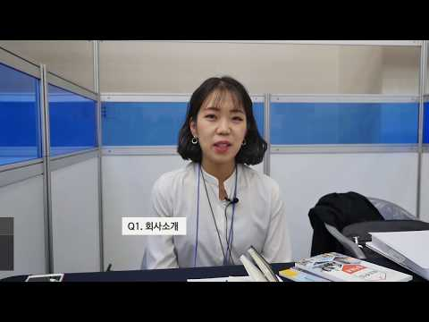 싱가포르 TCC GROUP(TCC KOREA) 기업관계자 인터뷰 커버 이미지