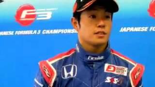 2009 第7戦 F3-N class 優勝 山本 尚貴 選手インタビュー