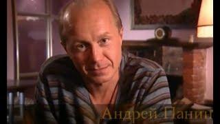 Андрей Панин в передаче Мужские истории  Плохие парни, 2010 год