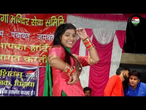 Ladoo | जबरदस्त डांस | Ritu Jangra | Jaswantpura | Shivam Films