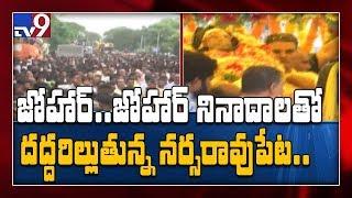 Kodela cremation commenced at Swargapuri, amidst emotional scenes