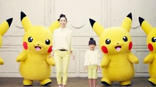 Weird, Funny & Cool Japanese Commercials #38