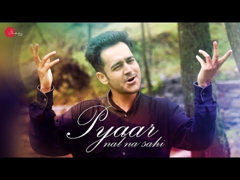 Pyaar Nal Na Sahi - Latest Punjabi Song 2018    Waqar Khan    Punjabi Song 2018     Jaan Music