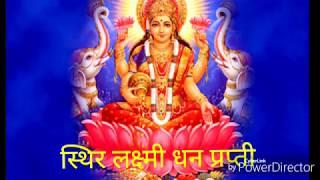 यी पांच वटा भगवानकाे मुर्ती पुजाकाेठा वा घरमा  झुकियेर पनि न राख्नुहाेस।।पं कुबेर सुवेदी।।nepal