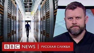 «Суверенный интернет» в России: как это (не) работает? | Новости