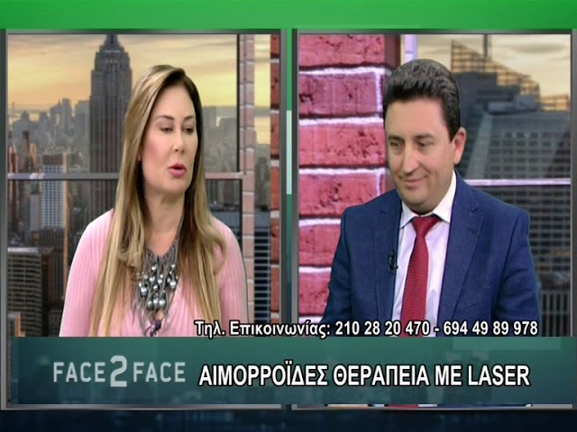 FACE TO FACE TV SHOW 468