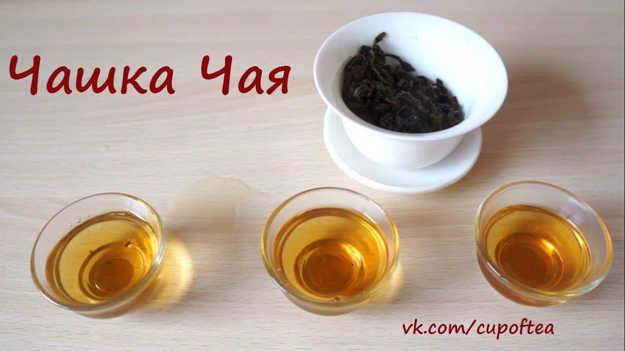 Москва центр. Мясницкая ул. Чайный магазин Перлова. Perlov tea .