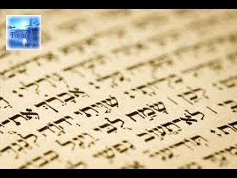 How to write the name 'David' in Hebrew - Quora