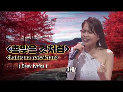 PINAY SINGER IN