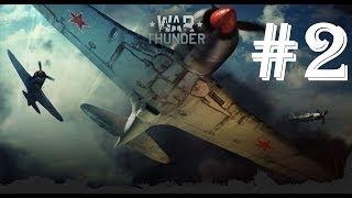 War Thunder - Маркера и Очки возрождения в СБ_H.A.R.D. RB/SB (MSK 19.30)
