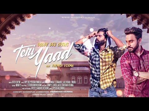 Teri Yaad | Official Song Launch | Ustad Rahat Fateh Ali Khan | Ft. Anita & Rohit Reddy