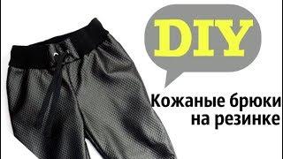 видео Женские брюки на флисе (46 фото): классические, джинсовые или спортивные модели