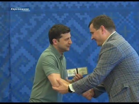 Херсон Плюс: Володимир Зеленський представив нового голову Херсонської ОДА Юрія Гусєва