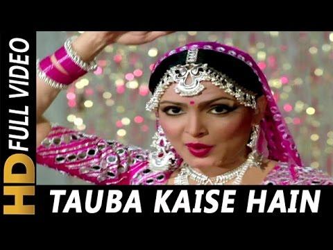 Tauba Kaise Hai Nadan Ghunghroo Payal Ke | Lata Mangeshkar | Arpan 1983 Songs | Parveen Babi