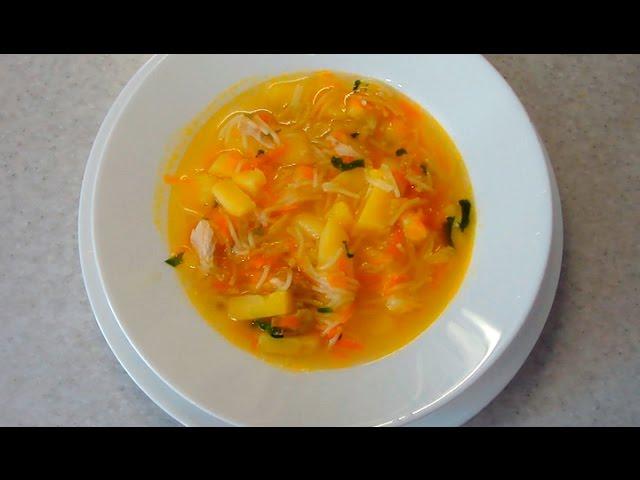 супы рецепты из курицы с фото простые и вкусные