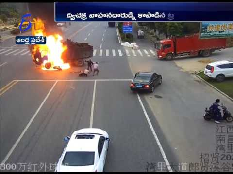 Bike Hits Truck | Lorry Catches Fire | 3 Escaped From Accident | Nanchang of China